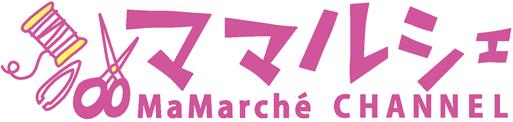 MaMarche(ママルシェ)