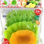 シリコン野菜カップセット