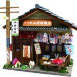 ドールハウス 駄菓子屋