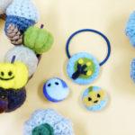 羊毛フェルトで飾り付け♡ふわふわかわいいくるみボタンゴムの作り方