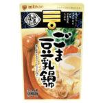 ミツカン 〆まで美味しいごま豆乳鍋つゆ
