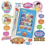 アンパンマン 手帳型スマートフォン