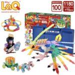 LaQ ボーナスセット2020