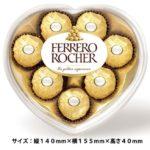 FERRERO(フェレロ)