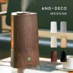 モダンデコ AND・DEKO 超音波加湿器 PRESS htjs-002j