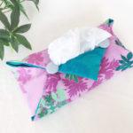 可愛い布で作る♡簡単リバーシブルボックスティッシュケースの作り方
