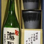 美濃焼グラス  日本酒 セット