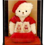 プティルウ 赤いちゃんちゃんこを着た干支のテディべア