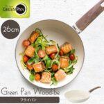 グリーンパン ウッドビー フライパン26cm