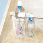 作って飾って楽しい手作りおもちゃ♪ペットボトル水族館の作り方