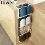 山崎産業 tower 引っ掛け式スリッパラック