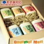 北海道限定 湯めぐりの旅 北海道の名湯薬用入浴剤