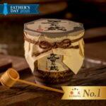 芋焼酎 五百年蔵 甕貯蔵