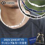 Colantotte(コラントッテ) 磁気ネックレス