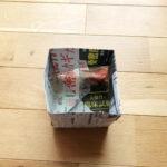 不要な新聞紙をゴミ箱に…新聞紙で作るエコで便利な生ゴミ袋の折り方・作り方