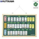KUTSUWA(クツワ) おうちの時間割ボード