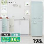 Grand-Line  ARE-198L