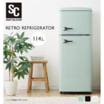 SMART COLLECTION レトロ冷蔵庫PRR-122D